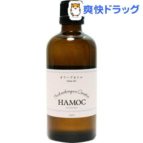 HAMOCベジタブルオイル / オリーブオイル / 100ml