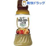 キユーピー 野菜もお肉もこれ1本 ねぎ塩レモンドレッシング(200ml)