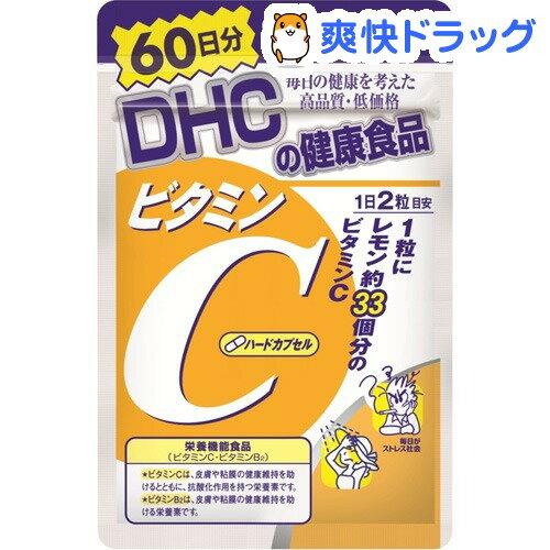 【楽天市場】【週末限定セール★1/23 13:00迄!】DHC ビタミンC ...