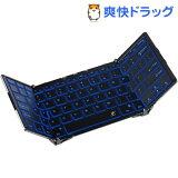 サップ キーボード 3E-BKY1-BK ブラック(1コ入)