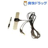 オネスト 高感度ブースター付きアンテナ PHSA-OF25(1コ入)
