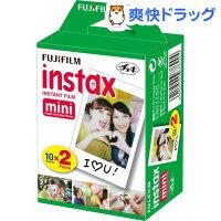 フジフイルムインスタンタカラーフィルムイインスタックスミニ2パック