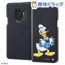 Galaxy S9 手帳型ケース ポップアップ スタンディング ドナルド IN-DGS9J/DD(1コ入)【イングレム】