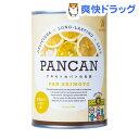 パンの缶詰 はちみつレモン(100g)【パンの缶詰】