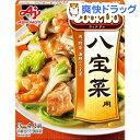 クックドゥ 八宝菜用(110g)【クックドゥ(Cook Do)】