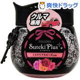 SHALDAN ステキプラス クルマ専用 ミステリアスローズの香り(90g)