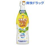 カルピス シチリア産レモン(470mL*12本入)