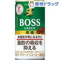 ボス グリーン / ボス☆送料無料☆ボス グリーン(185g*30本入)【ボス】【送料無料】