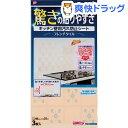 東洋アルミ キッチン壁用 汚れ防止シート フレンチタイル(3枚入)