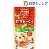 デルモンテ 野菜たっぷりピザトーストソース(155g)