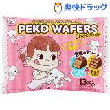 ペコ ウェファースチョコレート バニラ&チョコ 袋(13本入)