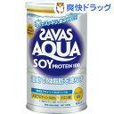 ザバス アクア ソイプロテイン100 / ザバス(SAVAS) / プロテイン☆送料無料☆ザバス アクア ソ...