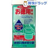 ごみっこポイ お徳用 排水口用水切り袋(30枚+3枚増量)