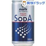 神戸居留地 ソーダ(190mL*30本入)