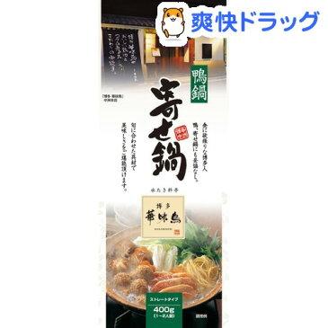 博多華味鳥 寄せ鍋スープ(400g)