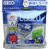 クチュッペ L-8020 マウスウォッシュ 爽快ミント ポーションタイプ(12mL*3コ入)