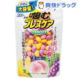 噛むブレスケア パウチ ベリー・レモン・グレープ(100粒)