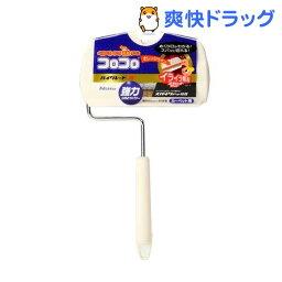 コロコロ ハイグレードSC S(1コ入)【コロコロ ニトムズ】