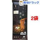 【訳あり】はたけなか製麺 ぜいたくほうじ茶蕎麦(200g*2コセット)