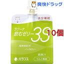 ラクーナ 飲むゼリー3S りんご風味(150g*10コセット)【バランス】