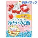 パイン 冷たいのど飴 さくらんぼ(70g)