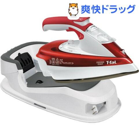 ティファール スチームアイロン フリームーブパワー9986 FV9986J0(1台)【ティファール(T-fal)】