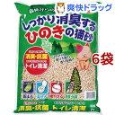 猫砂 アースペット しっかり消臭するひのきの猫砂 森林からの贈りもの(7L*6袋セット)【ハッピーペット】