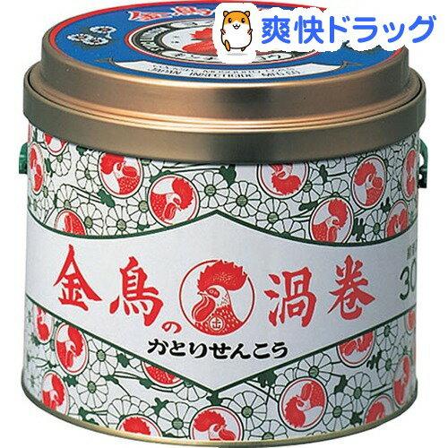 金鳥の渦巻 蚊取り線香 缶(30巻)【金鳥の渦巻き】