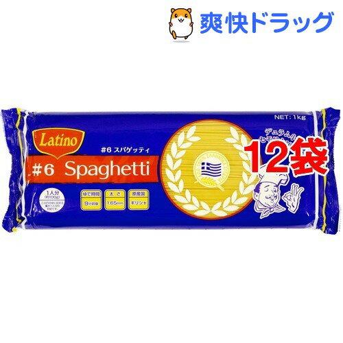 ラティーノ スパゲッティ(1kg*12コセット)