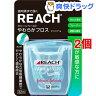 リーチ デンタルフロス クリーンペースト オリジナル(32m*2コセット)【REACH(リーチ)】