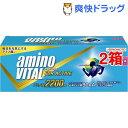 アミノバイタル 2200mg(60本入*2コセット)【アミノバイタル(AMINO VITAL)】