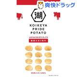湖池屋 プライドポテト 魅惑の炙り和牛(63g)