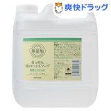 ミヨシ石鹸 無添加 せっけん 泡のハンドソープ 詰替用(3L)