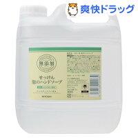 ミヨシ石鹸無添加せっけん泡のハンドソープ詰替用