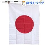 日本製 国旗 セット 日の丸 約90*67cm 使用時全長約147cm(1セット)