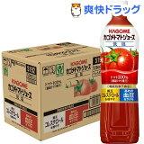 カゴメトマトジュース スマートPET(720mL*15本入)