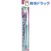 デントファイン グリップ ストレート 歯ブラシ