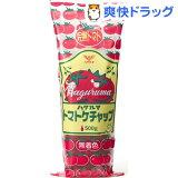 ハグルマ JAS特級 トマトケチャップ(500g)
