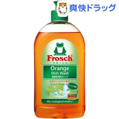 フロッシュ オレンジ ディッシュウォッシュ / フロッシュ(frosch) / 台所用洗剤★税込1980円以...