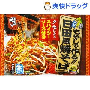 日田風焼そば★税込1980円以上で送料無料★日田風焼そば(362g)