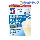 ウイダー 乳酸菌が入ったおいしいプロテイン ヨーグルト味(10g*8本入)