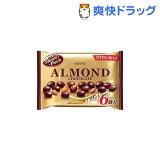 アーモンドチョコレート シェアパック(6袋入)
