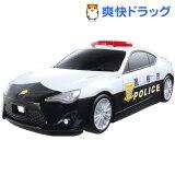 トミカワールド ビッグおかたづけパトカー トヨタ86(1コ入)