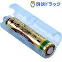 単4が単3になる電池アダプター ブルー ADC430BL(1コ入)...