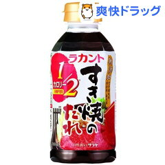 ラカント すき焼のたれ(300mL)【ラカント】