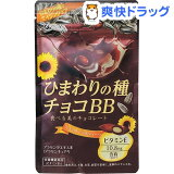 ファイン ひまわりの種チョコBB(40g)