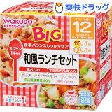 ビッグサイズの栄養マルシェ 和風ランチセット(110g+80g)