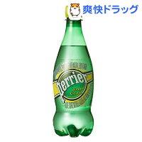 ペリエレモン(無果汁・炭酸水)