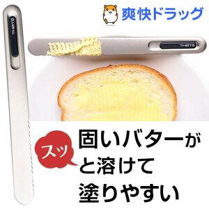 スプレッドザット バターナイフ ブラックKBKA201C(1コ入)【送料無料】