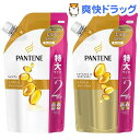 パンテーン EXダメージケア シャンプー&トリートメント 特大替え セット(1セット)【PANTENE(パンテーン)】
